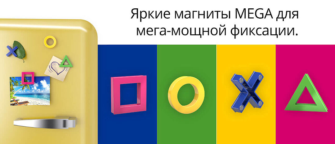 Магниты Dahle MEGA Mini